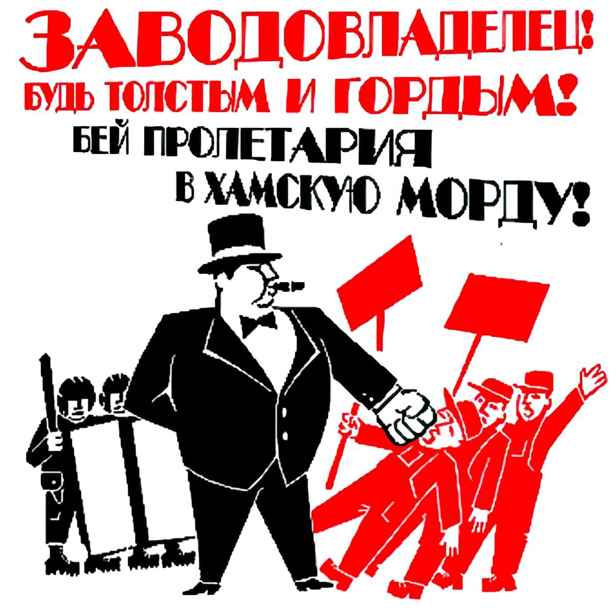 Либералы, центристы и прочие антикоммунисты 1.
